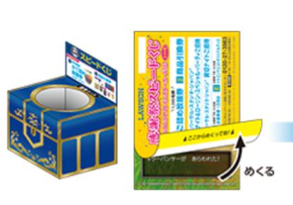 f:id:udonkoku:20170607114300p:plain