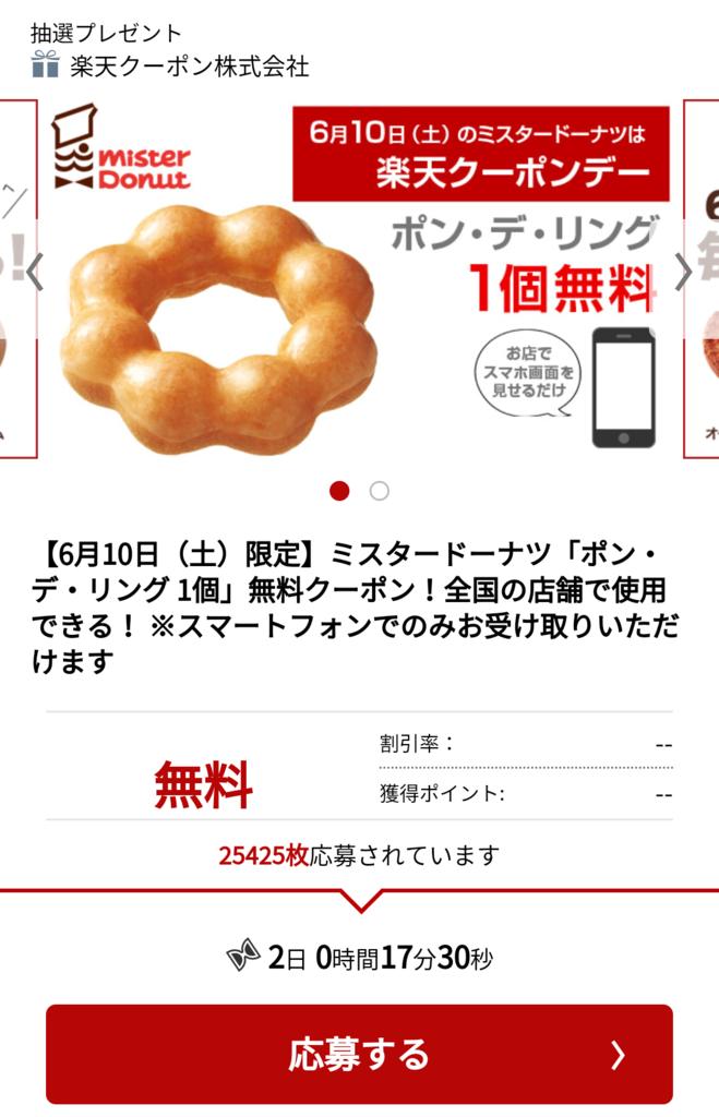 f:id:udonkoku:20170608235236p:plain