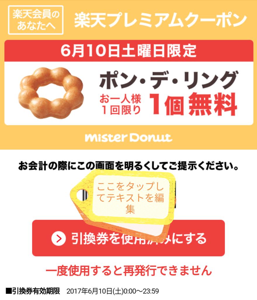 f:id:udonkoku:20170609000121p:plain