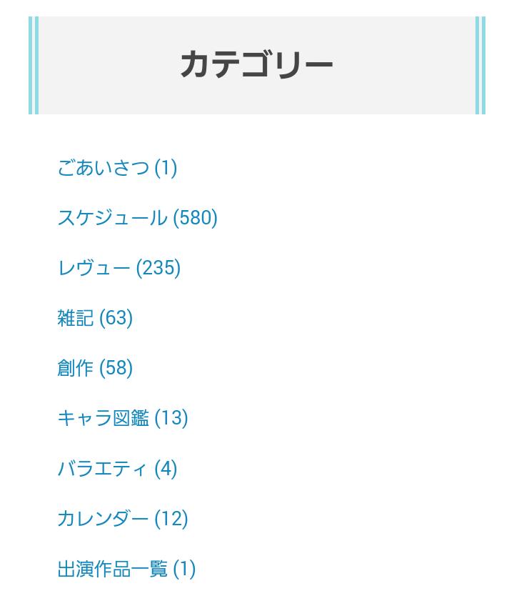 f:id:udukinokimi:20190730223955p:plain