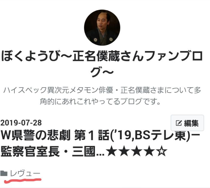 f:id:udukinokimi:20190730224430j:plain