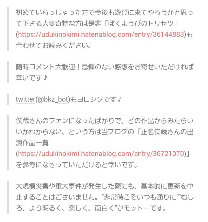 f:id:udukinokimi:20190730225236p:plain