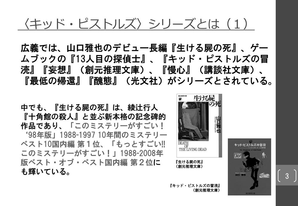 f:id:ue-kaname:20180615215336p:image