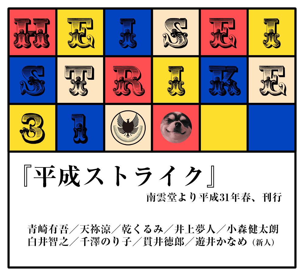 f:id:ue-kaname:20190106114119j:image