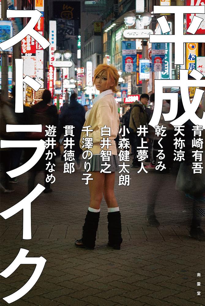 f:id:ue-kaname:20190403214145j:image