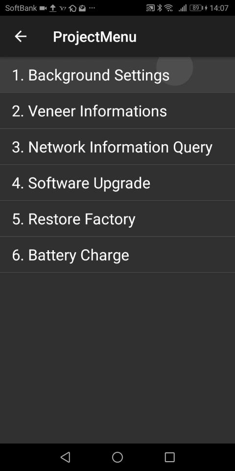 Android端末をPCからリモート操作できるアプリ5選(ルート権限不要)010