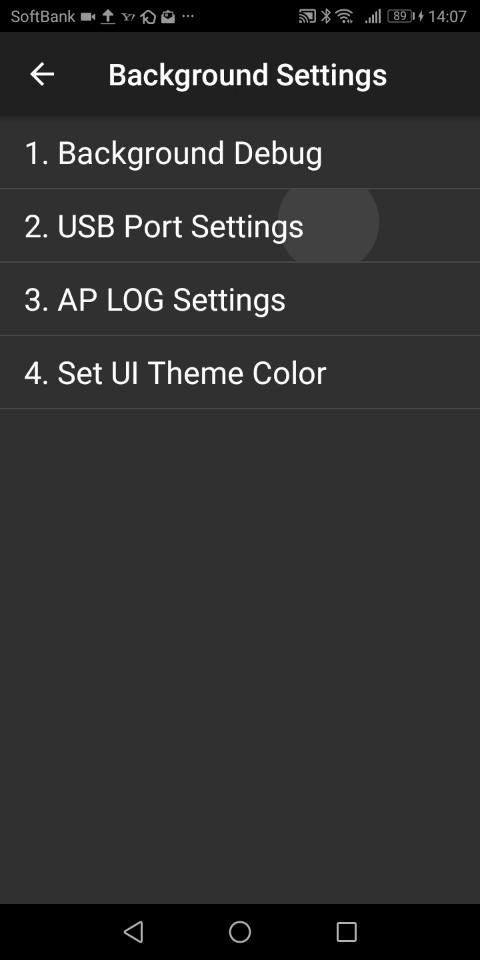 Android端末をPCからリモート操作できるアプリ5選(ルート権限不要)011