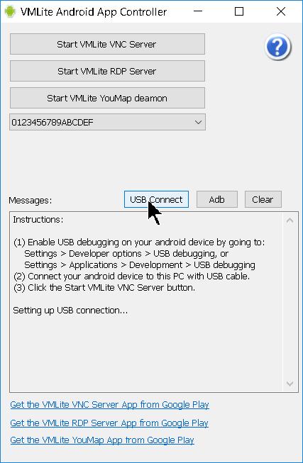 Android端末をPCからリモート操作できるアプリ5選(ルート権限不要)020