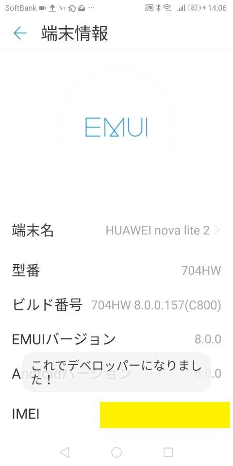 Android端末をPCからリモート操作できるアプリ5選(ルート権限不要)025