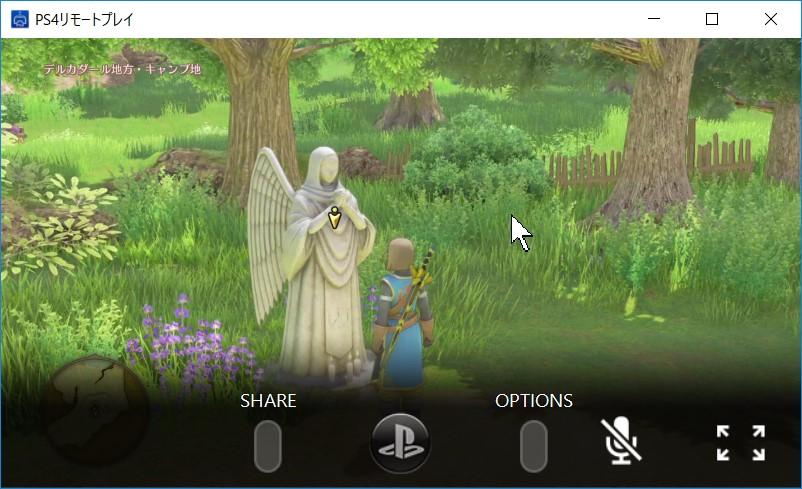 PS4リモートプレイをソフトウェアキーボードで操作(PS4Macro経由。無料アプリ)002
