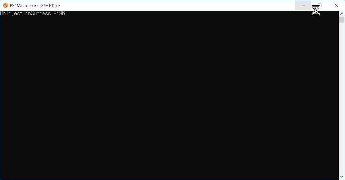 PS4リモートプレイをソフトウェアキーボードで操作(PS4Macro経由。無料