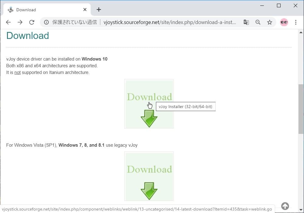 6-1.【vJoyダウンロード先】からWindowsのバージョンに合った【vJoySetup.exe】をダウンロード、インストール
