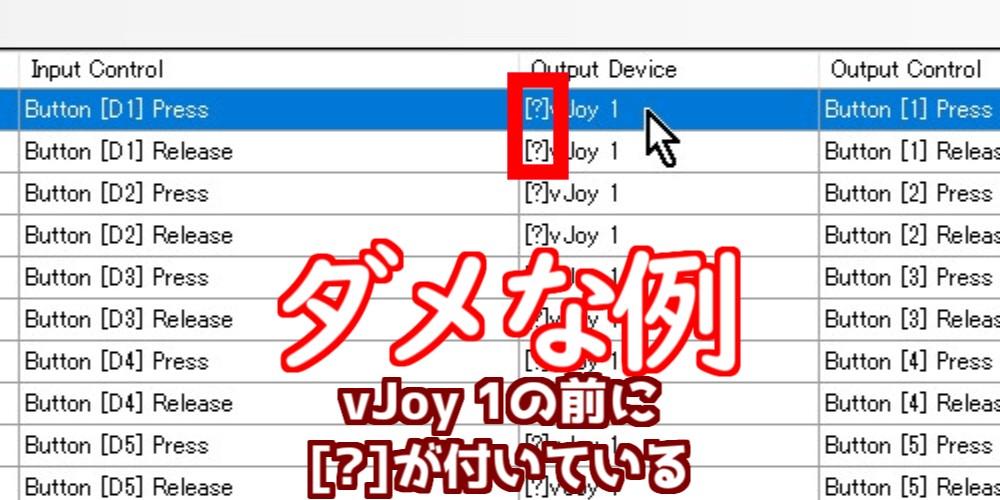 7-05.【Controls】ウィンドウのダメな例