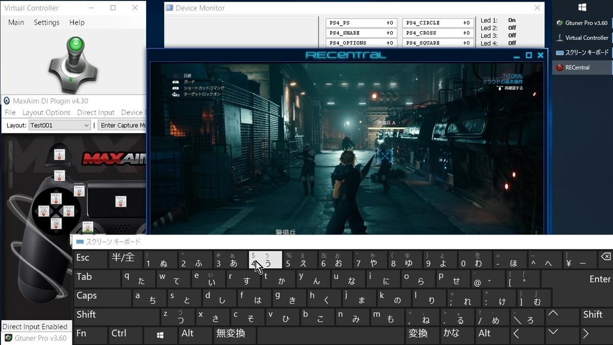 8-16.動作テスト1:【MaxAim DI】+【vJoy】+【Virtual Controller】+【Windows10スクリーンキーボード】