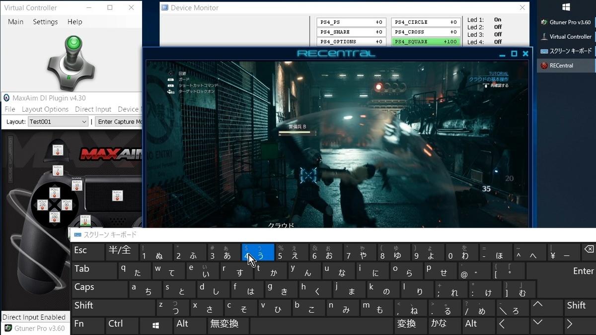 8-17.動作テスト2:【MaxAim DI】+【vJoy】+【Virtual Controller】+【Windows10スクリーンキーボード】