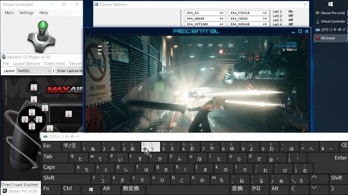 8-18.動作テスト3:【MaxAim DI】+【vJoy】+【Virtual Controller】+【Windows10スクリーンキーボード】