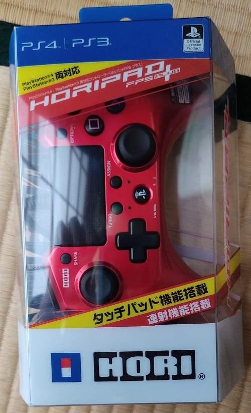 HORI社製のPS4用コントローラーを「ホリパッドFPSプラス for PlayStation4」