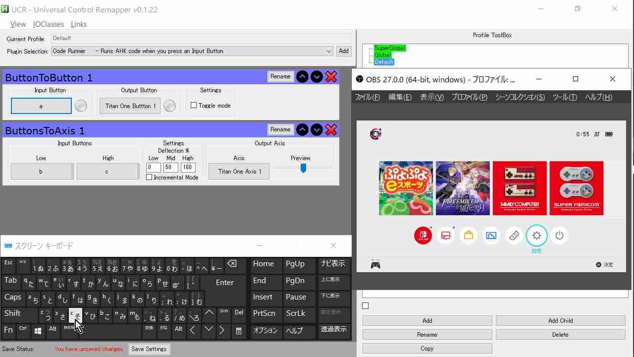 【Titan One】UCR(Universal Control Remapper)+スクリーンキーボードの動作確認