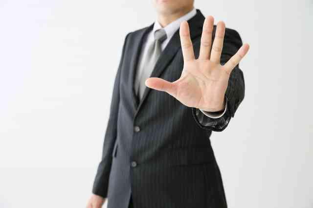 自営を志す場合は失業保険の要件に注意を