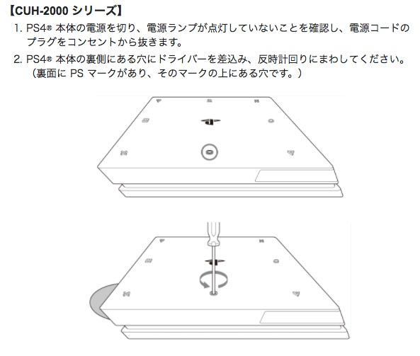 f:id:uec-tarou:20161219170244p:plain