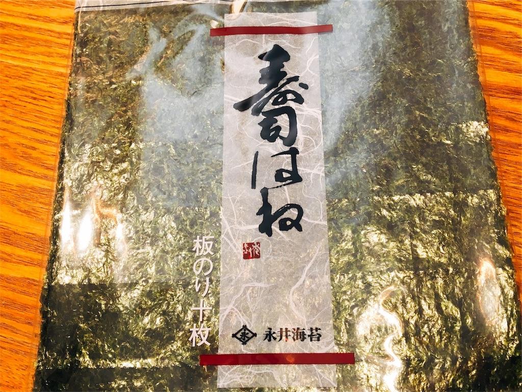f:id:ueda-kohei:20170415110107j:image