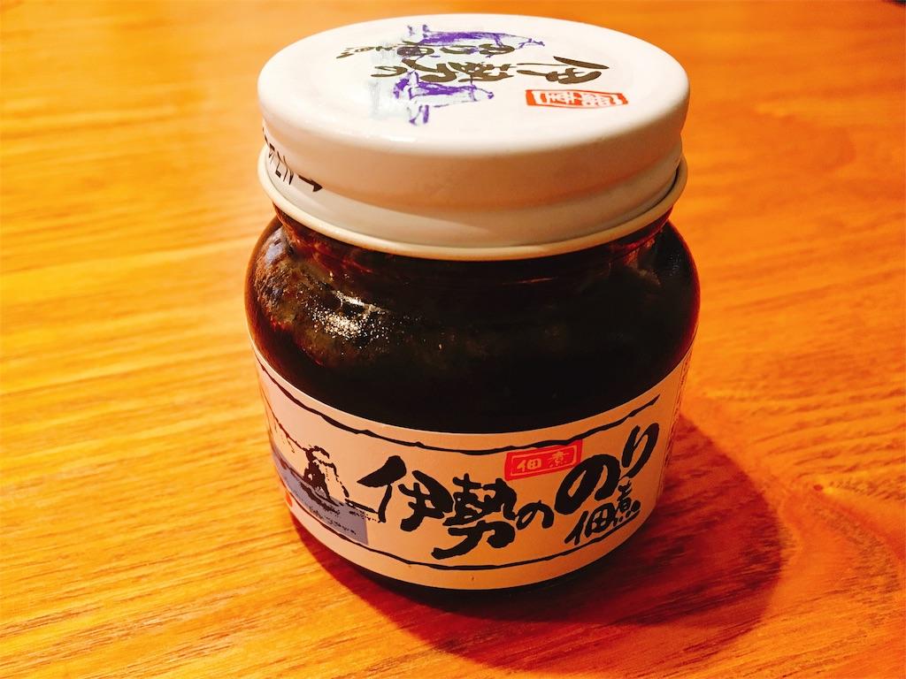 f:id:ueda-kohei:20170812182615j:image