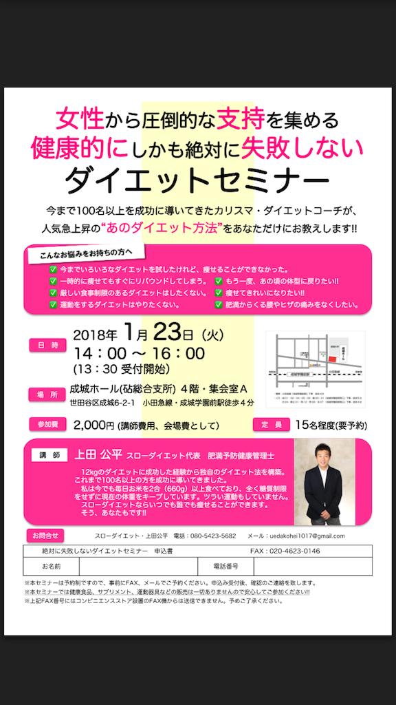 f:id:ueda-kohei:20171212183744p:image