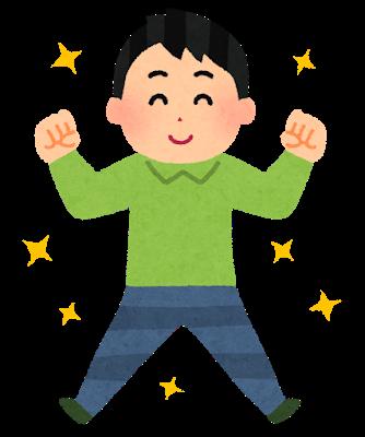 f:id:ueda-kohei:20200412054703p:plain