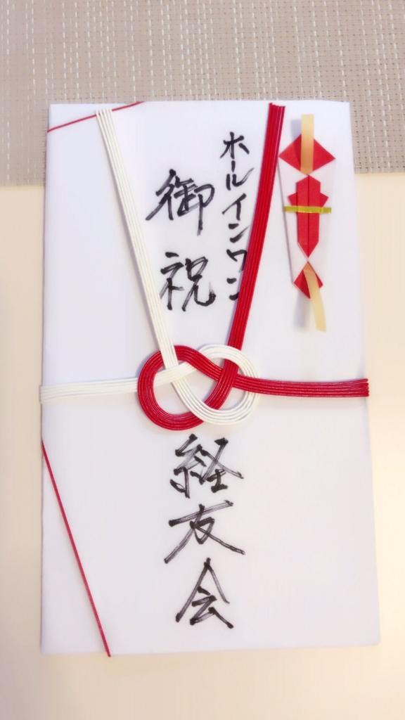 f:id:ueda-tosou:20161203201654j:plain