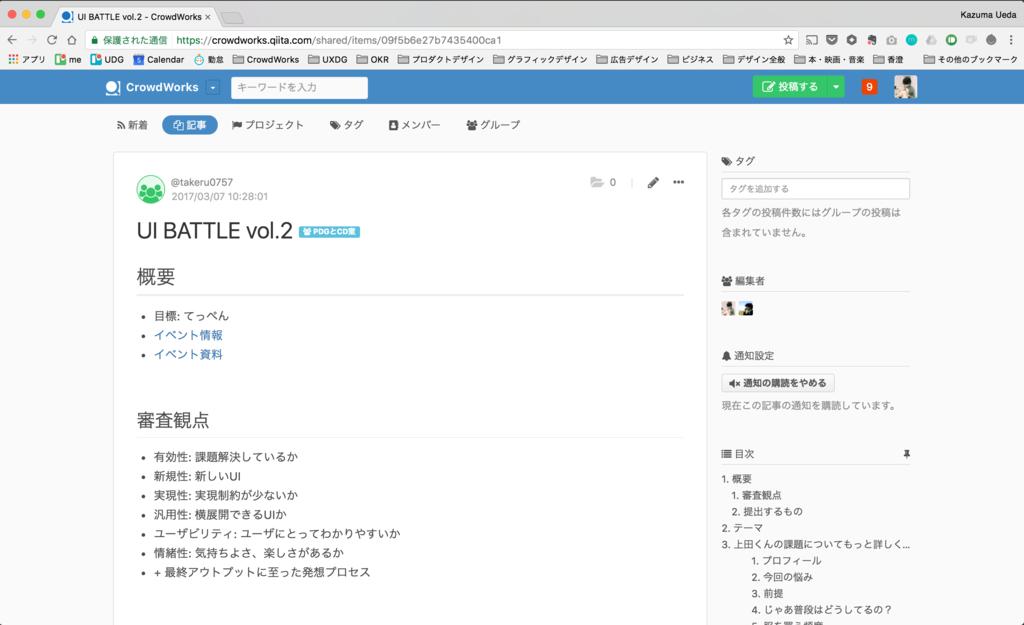 f:id:ueda1023:20170405193456p:plain
