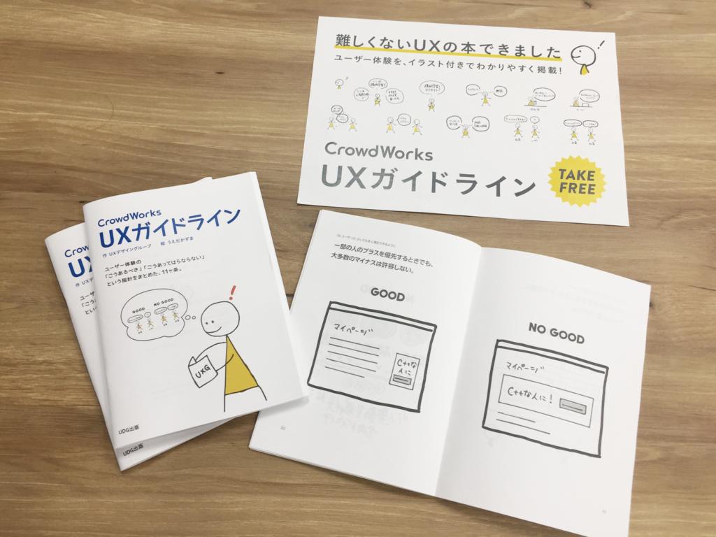 f:id:ueda1023:20170607145714j:plain