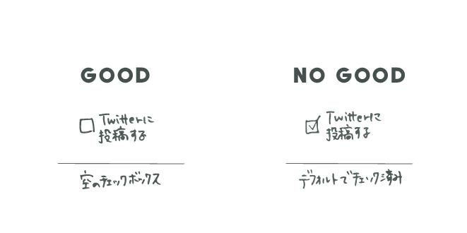 f:id:ueda1023:20170608101533p:plain