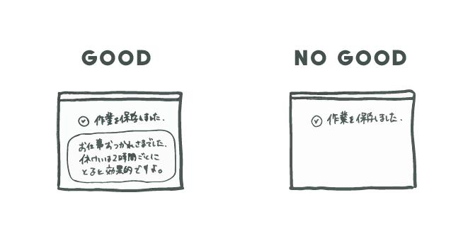 f:id:ueda1023:20170608101722p:plain