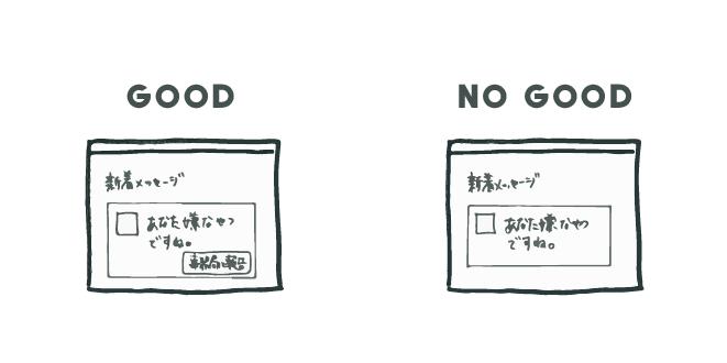 f:id:ueda1023:20170608101745p:plain