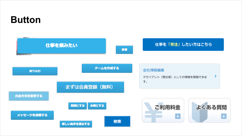 f:id:ueda1023:20180209004958p:plain