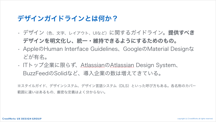 f:id:ueda1023:20180209112102p:plain
