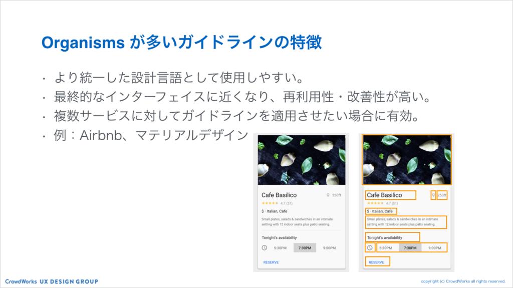 f:id:ueda1023:20180209113222p:plain