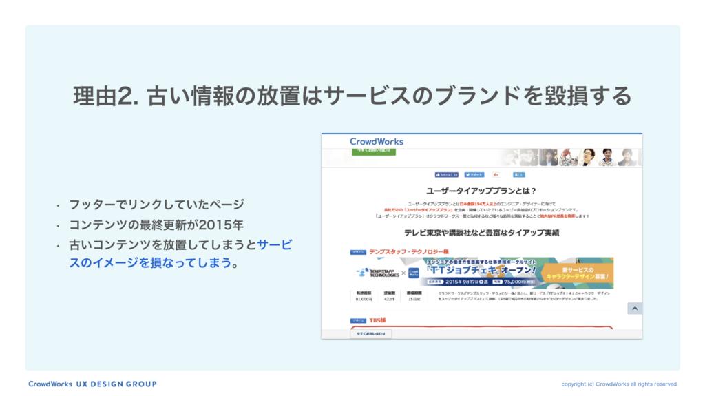 f:id:ueda1023:20180709164416p:plain