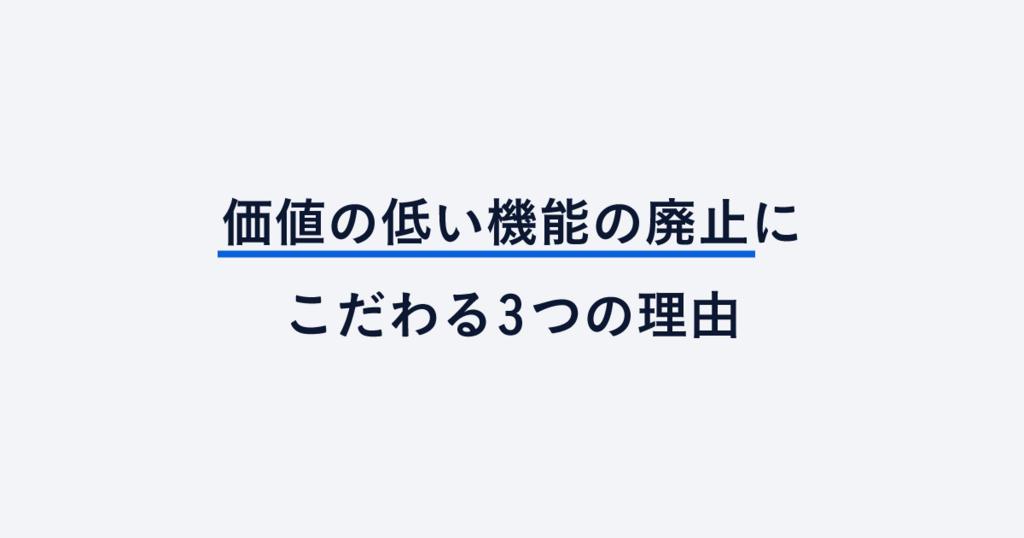f:id:ueda1023:20180710133423p:plain