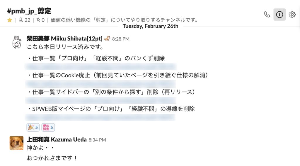 f:id:ueda1023:20190301175318p:plain