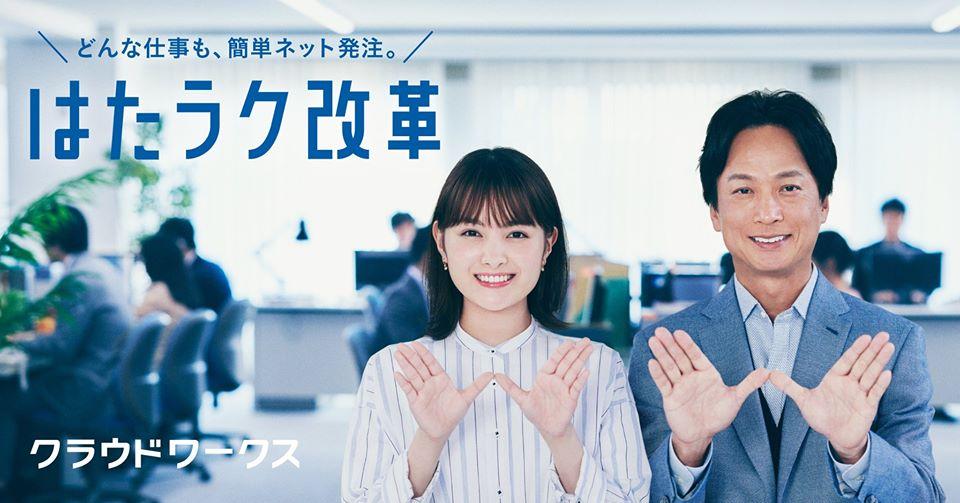 f:id:ueda1023:20200123124446j:plain