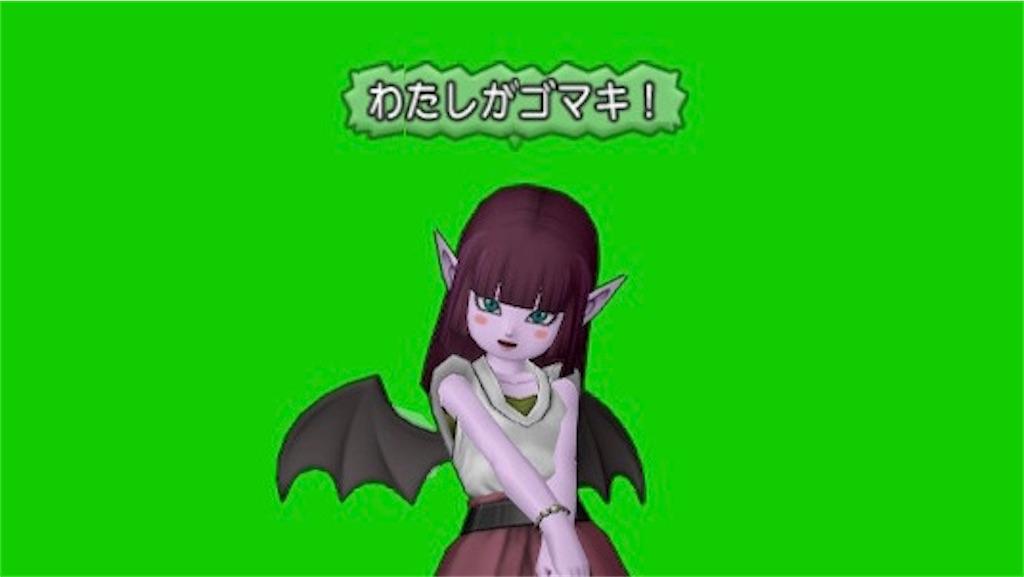 f:id:ueda319:20200623224905j:image