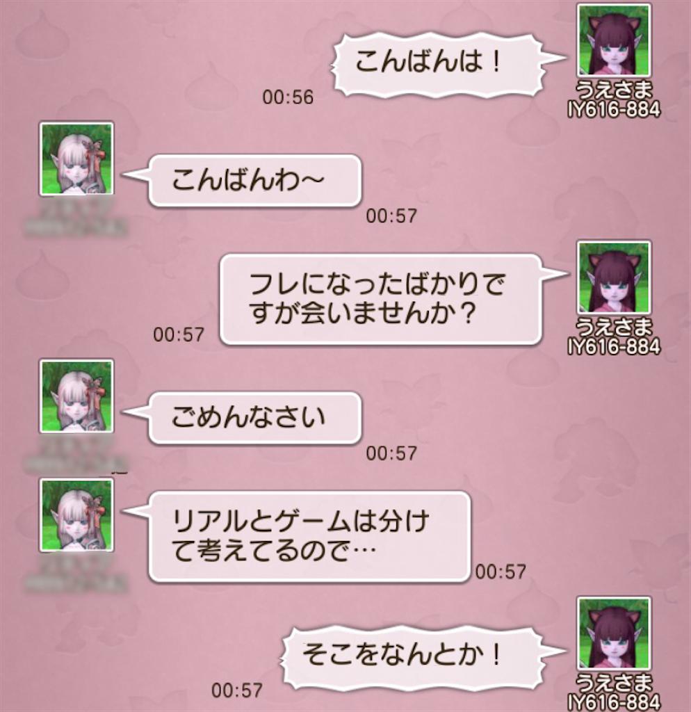 f:id:ueda319:20200703012137p:image