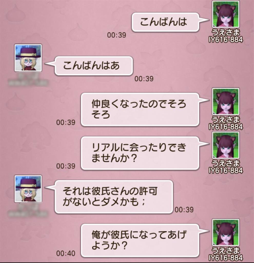 f:id:ueda319:20200703012203p:image
