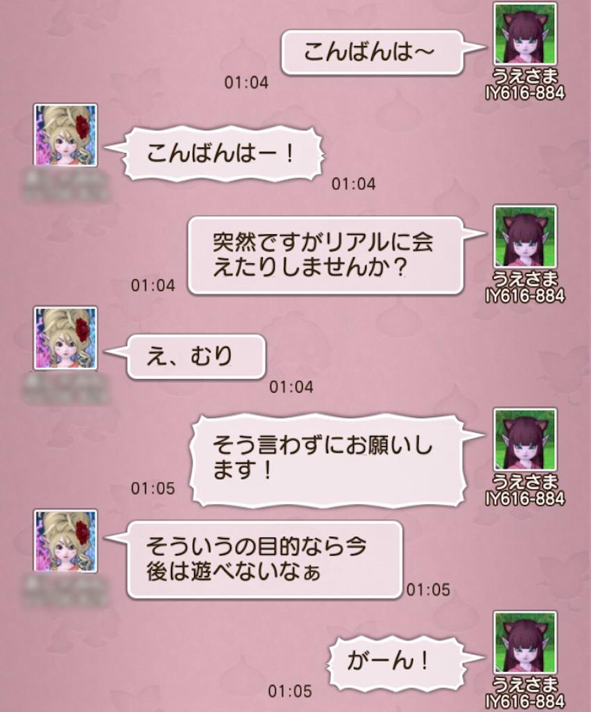 f:id:ueda319:20200703012239p:image