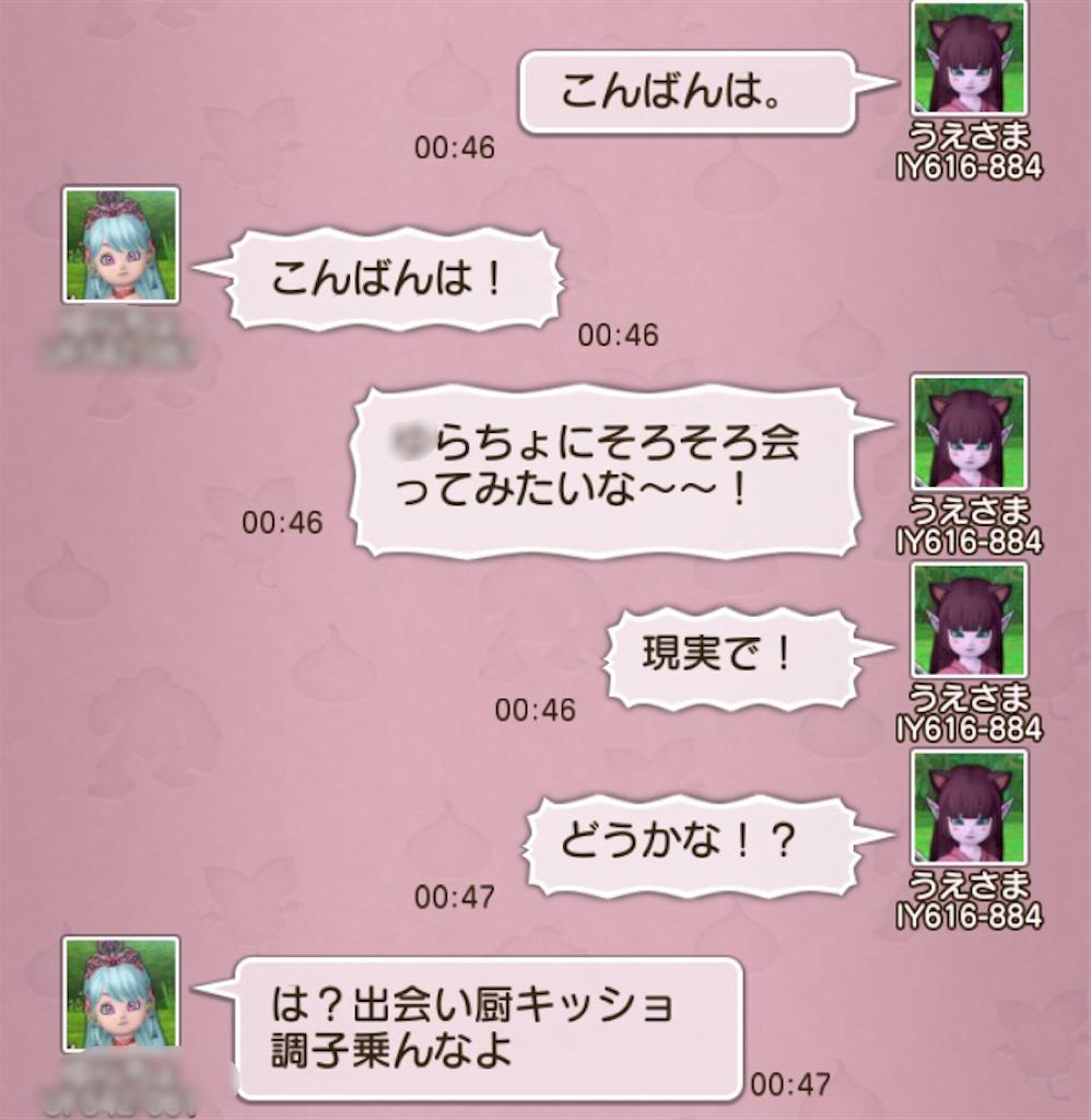 f:id:ueda319:20200703012245p:image
