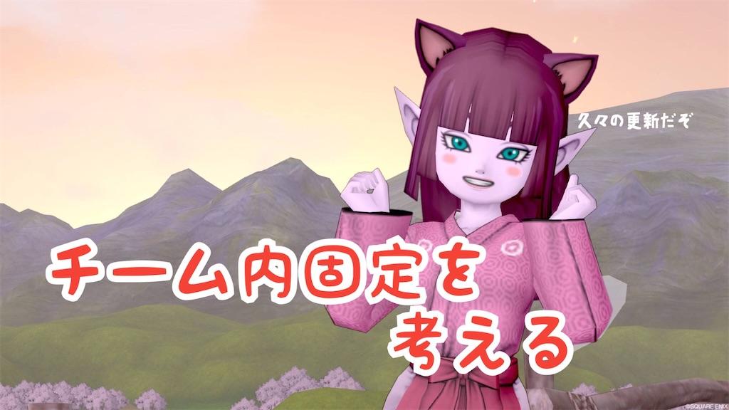 f:id:ueda319:20210701223359j:image