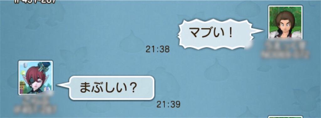 f:id:ueda319:20210713214956j:image