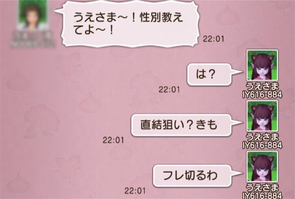 f:id:ueda319:20210726222205j:image