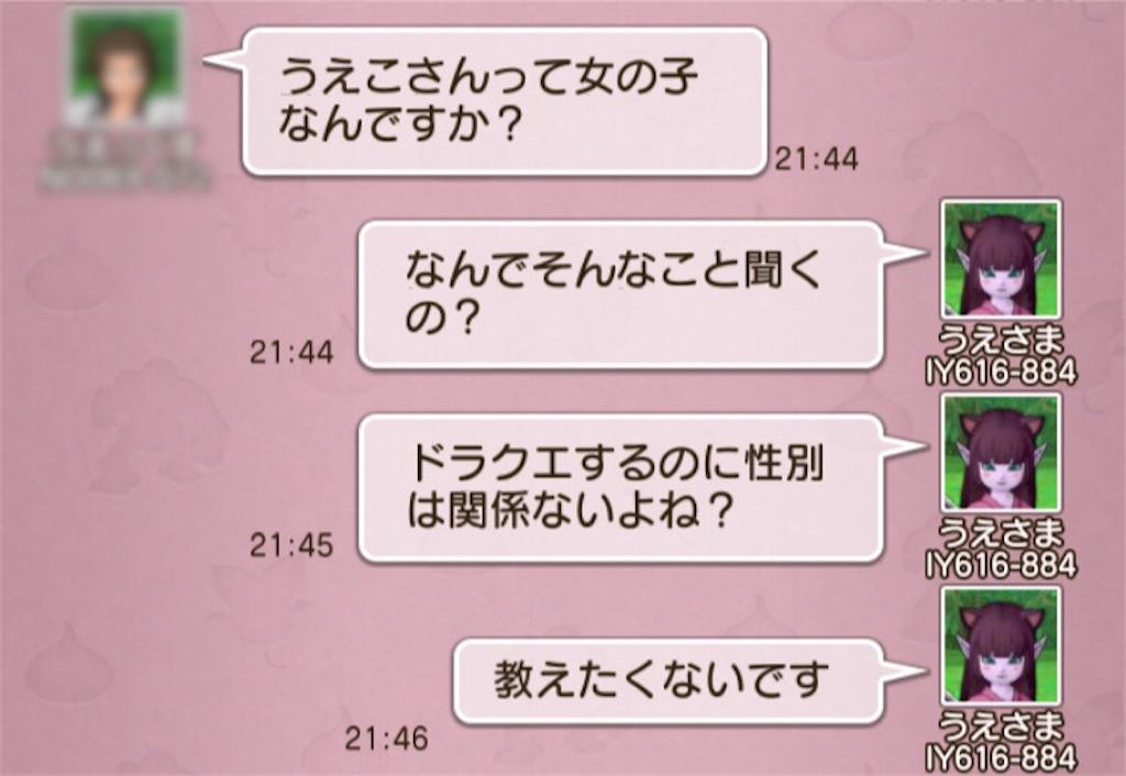 f:id:ueda319:20210726222216j:plain
